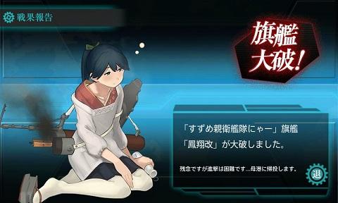 0101鳳翔02.jpg