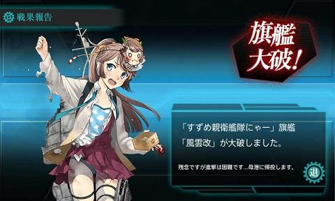 0125風雲02.jpg
