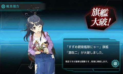 0228潮改二桃02.jpg