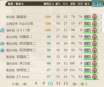 0627ケッコンカッコカリ01.jpg