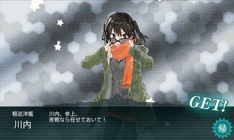 1018川内01.jpg