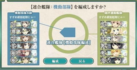 ルイージ堀03.jpg