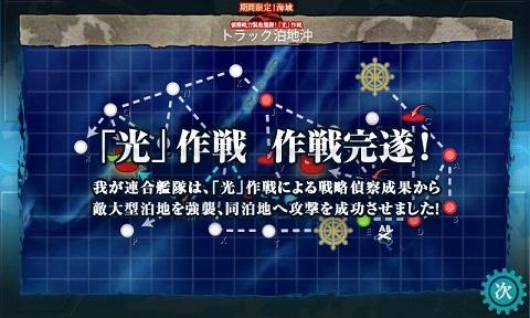 冬イベントE342.jpg
