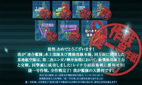 冬イベントE746.jpg