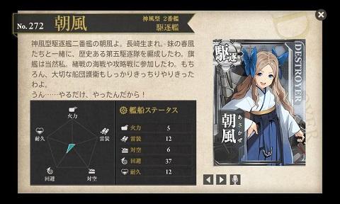 朝風03.jpg