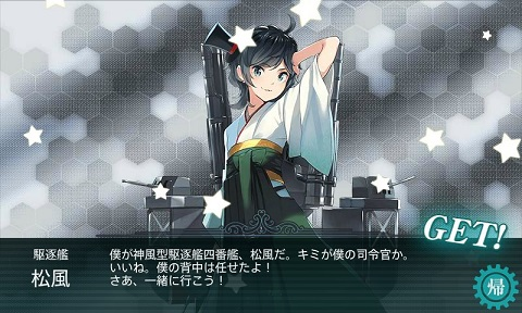 松風01.jpg