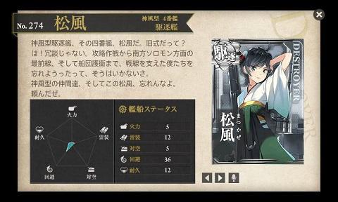 松風03.jpg