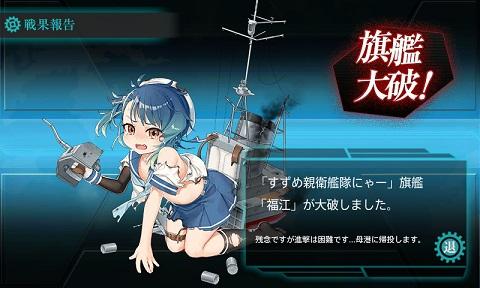 福江05.jpg