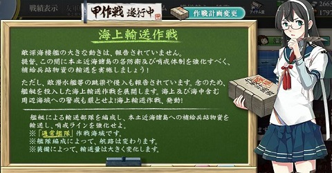 秋イベE104.jpg