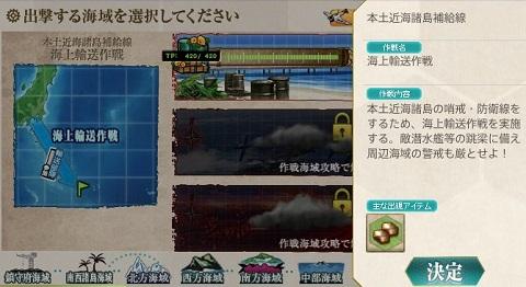 秋イベE105.jpg