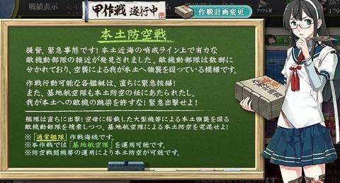 秋イベE203.jpg