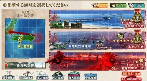 秋イベE303.jpg