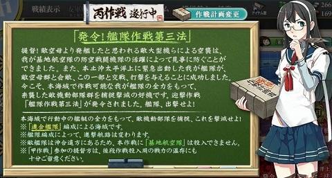 秋イベE304.jpg