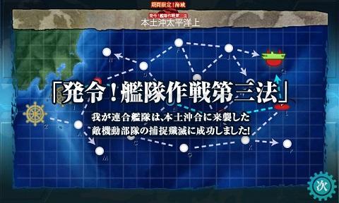 秋イベE312.jpg