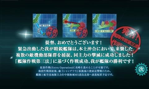 秋イベE313.jpg