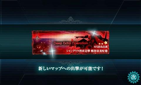 秋イベE314.jpg
