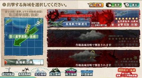 秋イベントE103.jpg