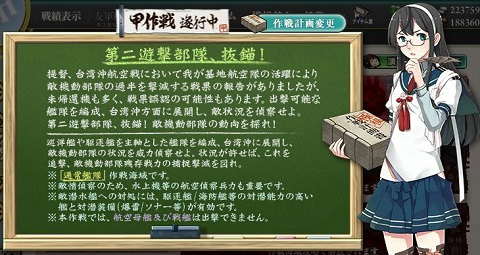 秋イベントE104.jpg