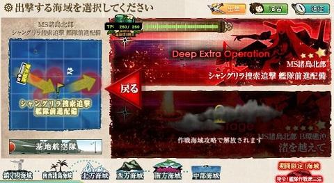秋イベE402.jpg