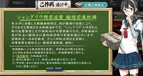 秋イベE403.jpg