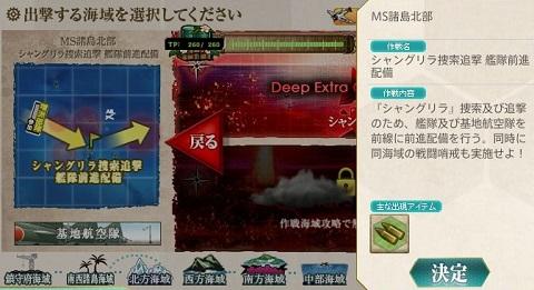 秋イベE404.jpg