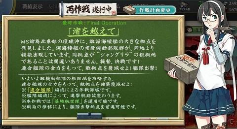 秋イベE504.jpg