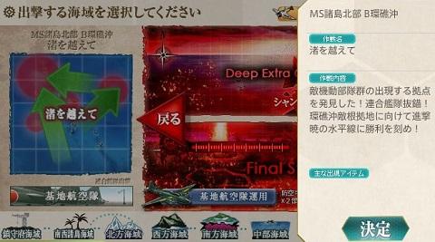 秋イベE505.jpg