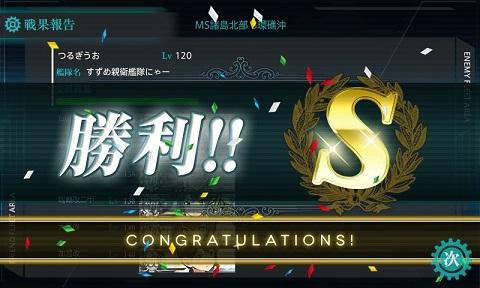 秋イベE508.jpg