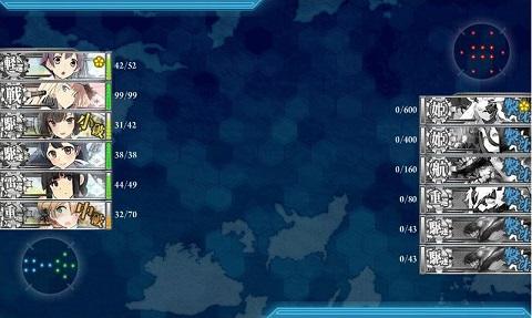 秋イベE516.jpg
