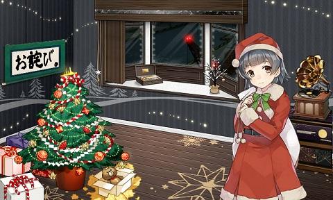 霰クリスマス01.jpg