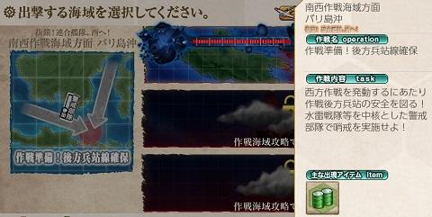 2018初秋イベE105_1.jpg
