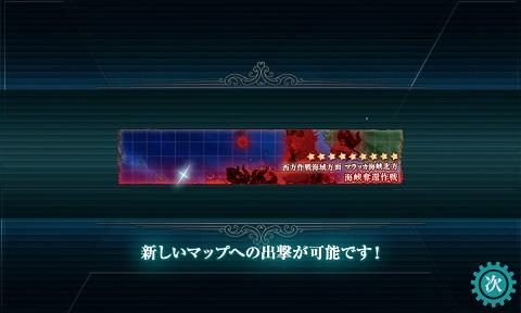 2018初秋イベE117_1.jpg