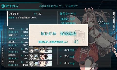 2018初秋イベE212_1.jpg