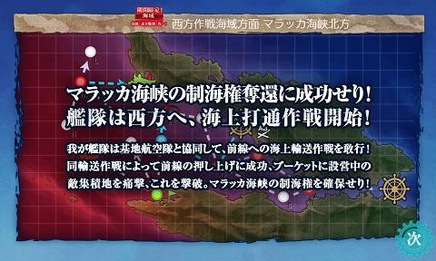 2018初秋イベE227_1.jpg