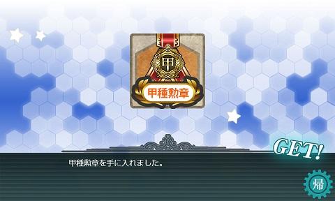 2019冬イベE3戦力14_1.jpg