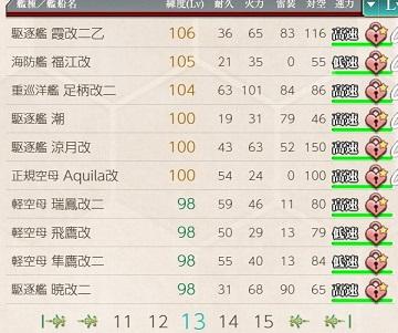 ケッコンカッコカリ0122_01.jpg