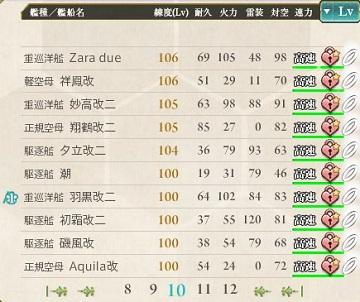 ケッコンカッコカリ100.jpg