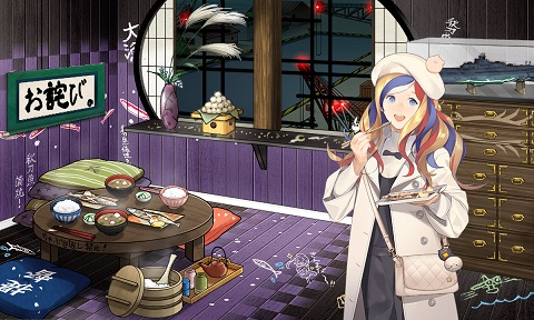 コマンダンテスト秋刀魚01_1.jpg