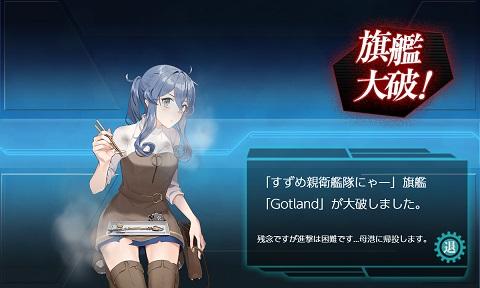 ゴトランド秋刀魚02_1.jpg