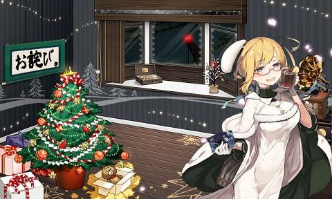 伊8クリスマス01.jpg