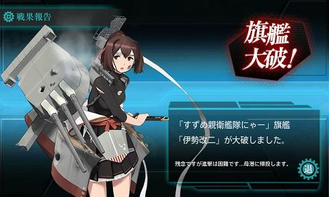 伊勢改二07.jpg