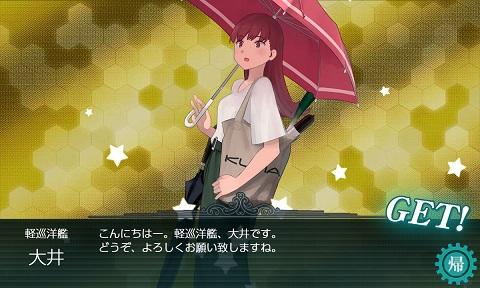 大井梅雨03_1.jpg