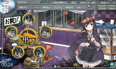 朝潮改二ハロウィン01_1.jpg