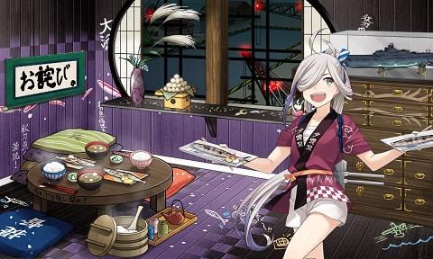 朝霜秋刀魚01_1.jpg