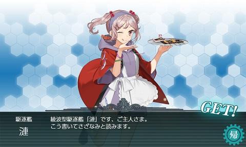 漣秋刀魚03_1.jpg