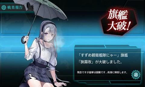 狭霧梅雨mode02.jpg