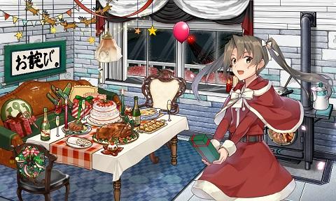瑞鶴クリスマス02_1.jpg