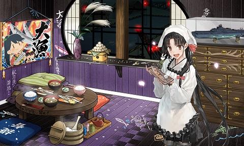 祥鳳秋刀魚01_1.jpg