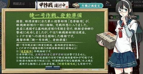 秋イベントE203.jpg